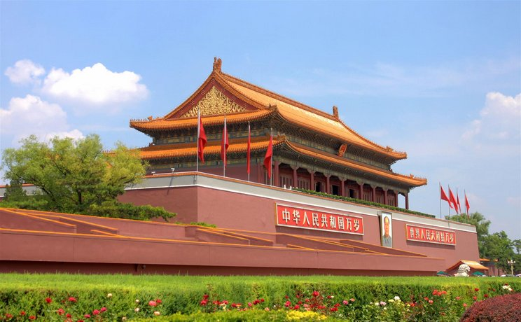 GreenTree Inn Beijing Xicheng District Qianmen Express Hotel