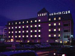 Hotel Castle Inn Tamagaki