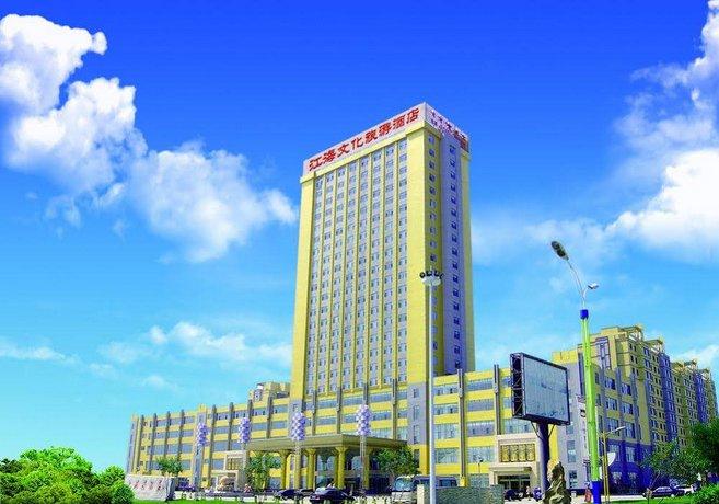 Shenda Jianghai Hotel