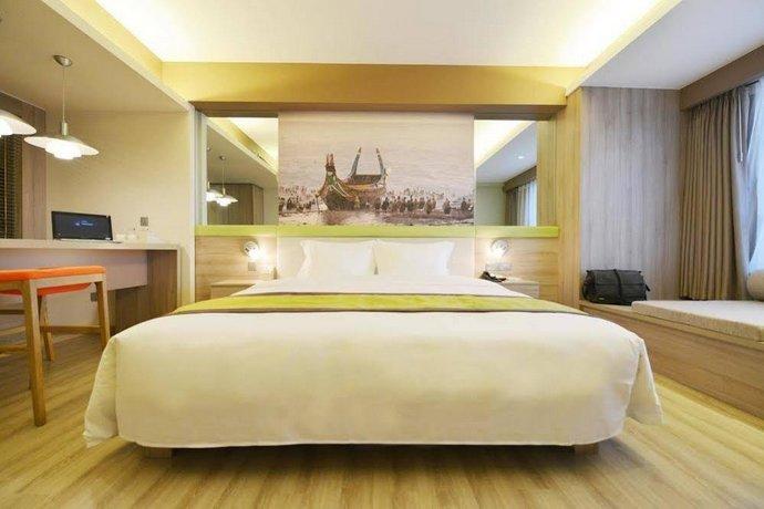 Atour Hotel Nanmen of Xi'an