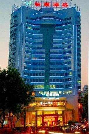 Yijing Hotel Wuzhou