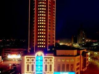 Xianyang International Trade Hotel