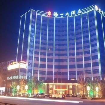 Xin Cheng Pastoral Villa - Yangling Meishan