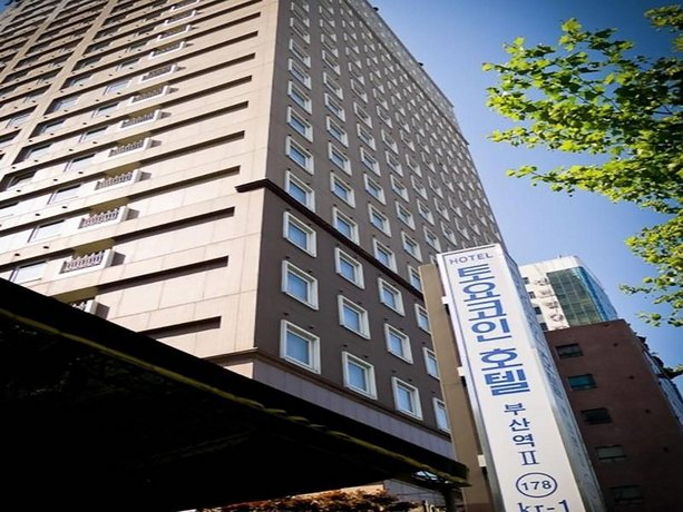 Toyoko-Inn Busan Station 2