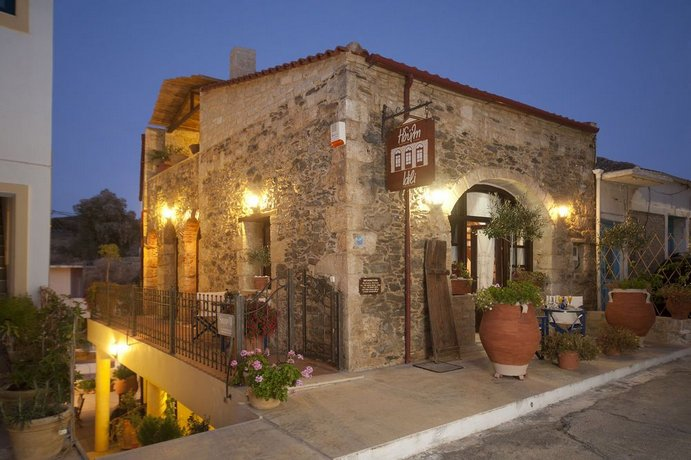 Idili Traditional Guesthouse