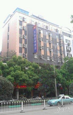 Hanting Express Wuhan Xinhua Road
