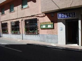 Hostal El Caseron