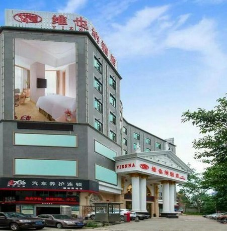 Vienna Hotels-Yichen main store Longhua