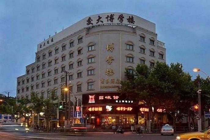 Bo Xue Lou Hotel