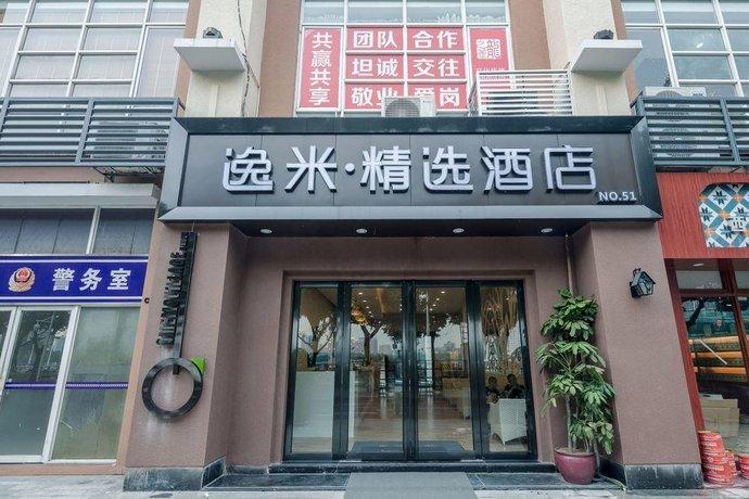 Yimi Inn Guangzhou Fangcun Pier Branch