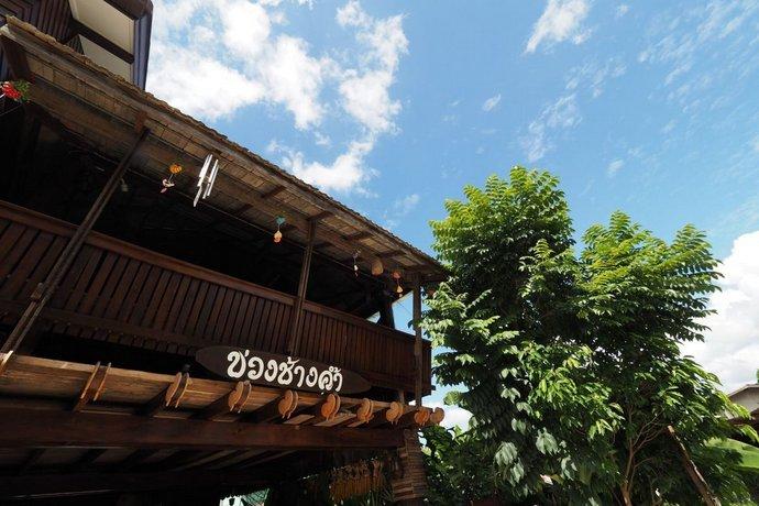 Khaung Chang Kam Boutique Hotel