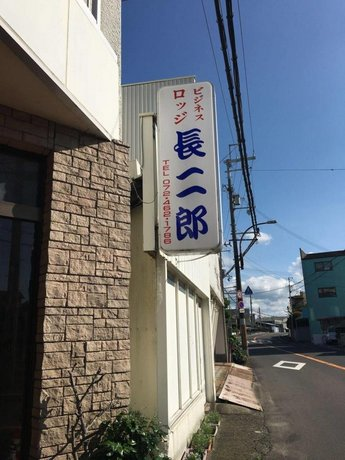Lodge Tyojirou