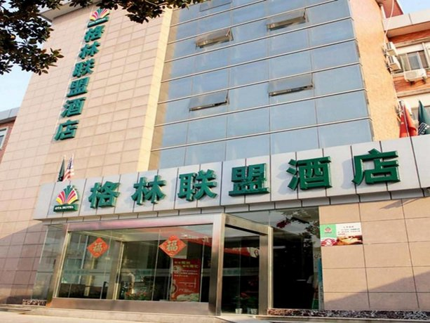 GreenTree Alliance Jiangsu Nantong West Renmin Road Coach Station Hotel