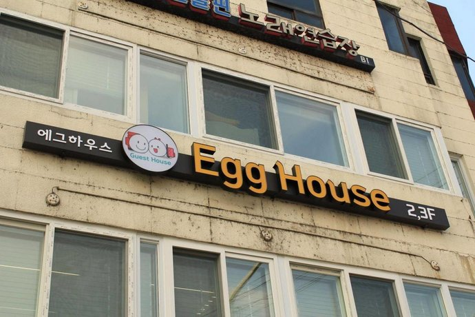 Egg House Namisum