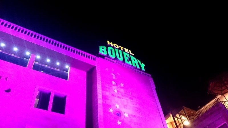 Bouery Hotel
