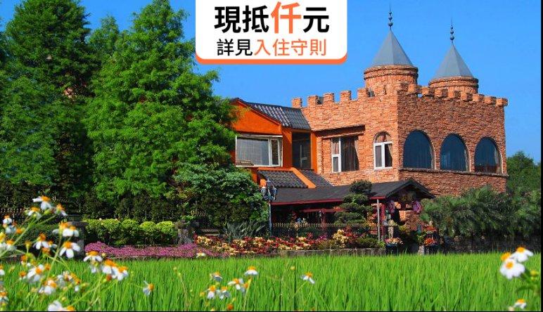 Xin Yuan My Dream Castle