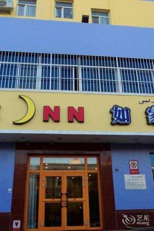 Home Inn Hotel Xinshi Urumchi