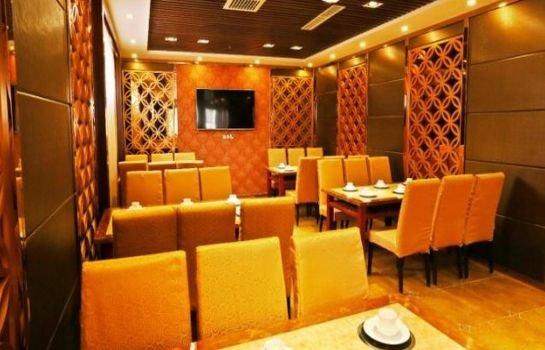 Jin Cheng Hotel Tianshui