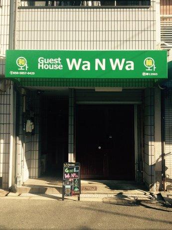 Guest House Wa N Wa
