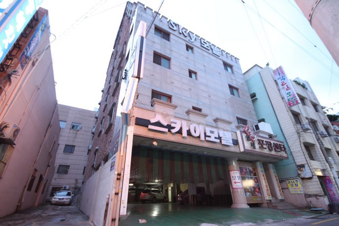 Sky Motel Busan