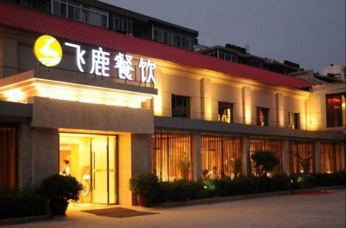 Feilu Business Hotel