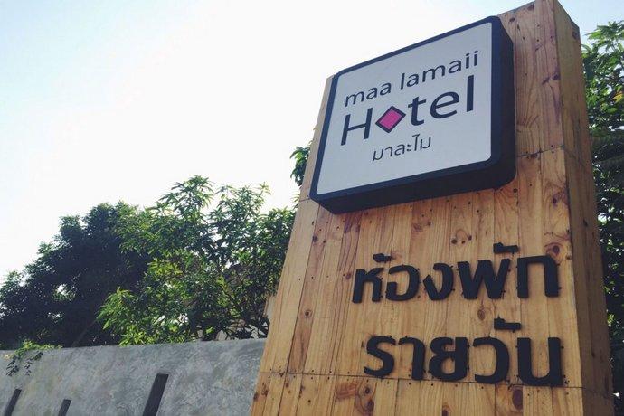 Maa Lamaii Hotel