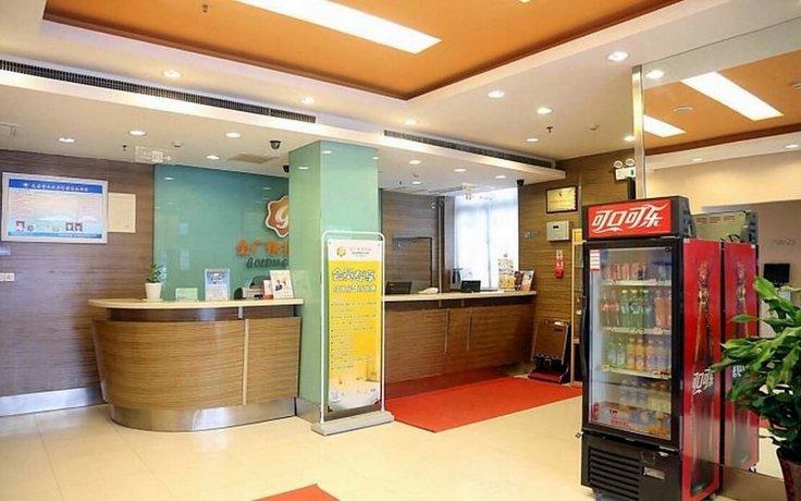 Jinjiang Inn Style Taiyuan Wanda Plaza Guomao Hotel