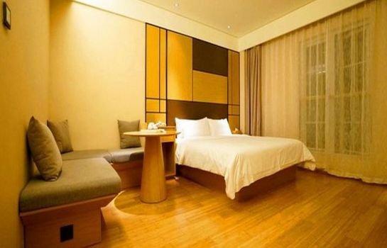 Quanji Hotel Taiyuan City Government