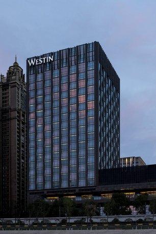 The Westin Wuhan Wuchang