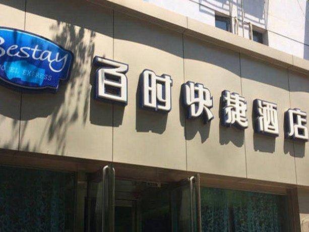 Bestay Hotel Express Taiyuan Train Station