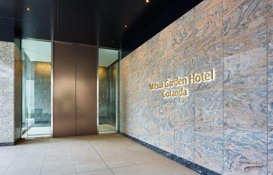 Mitsui Garden Hotel Gotanda