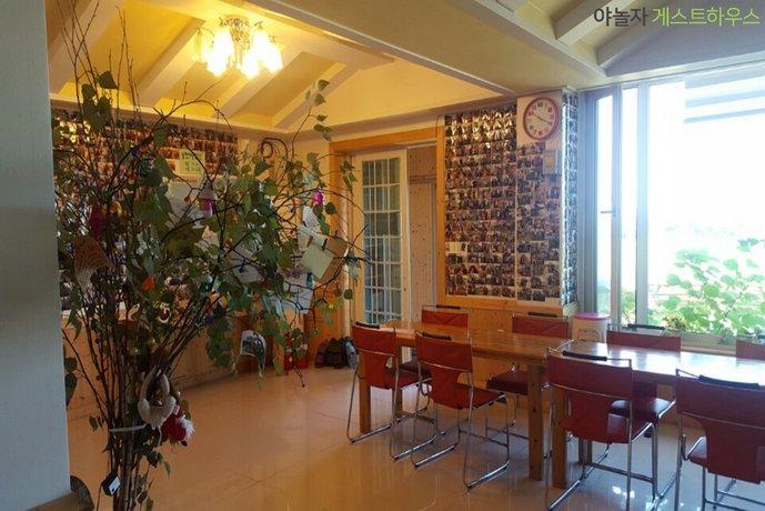 Orange Guesthouse Jeju