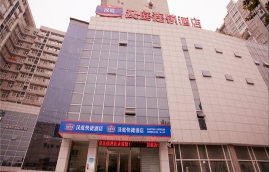 Hanting Hotel South Jiefang Road