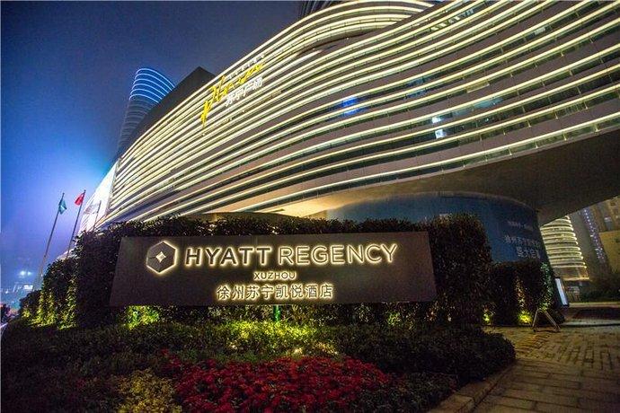 Hyatt Regency Xuzhou