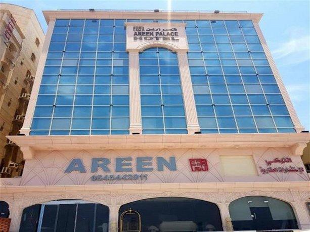 Areen Hotel