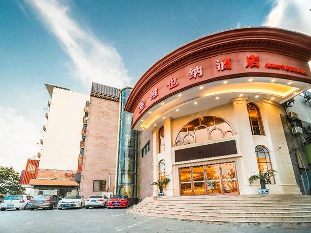 Vienna Hotel Nanjing Confucius Temple Yuhua Road