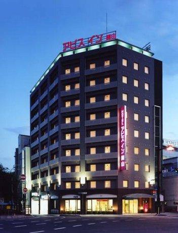 Abisu Inn Okayama