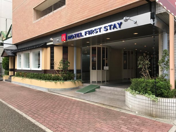 Hotel First Stay Amagasaki