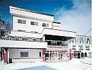 Hotel Printemps Yamanouchi