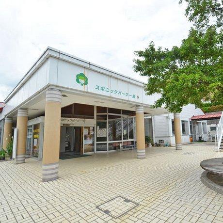 Sponicpark Ichinomiya Kunimi no Oka Sanso