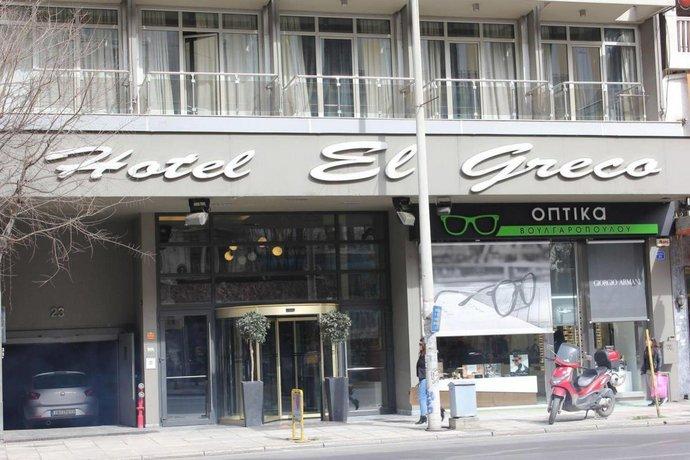 Hotel El Greco Thessaloniki