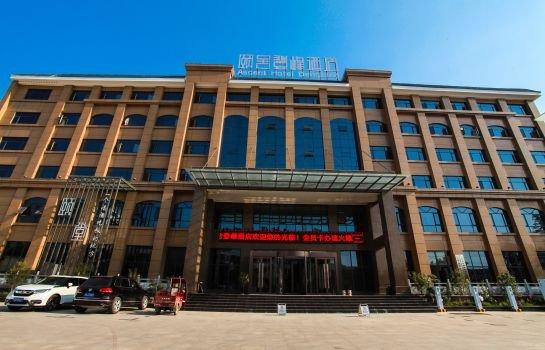 Dengfeng Yishe Dengfeng Hotel