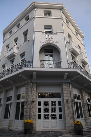 Hotel Metropolis Ioannina