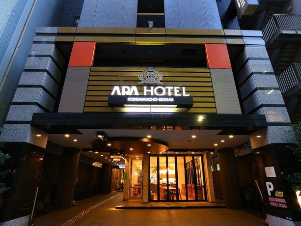 APA Hotel Kodemmacho Ekimae