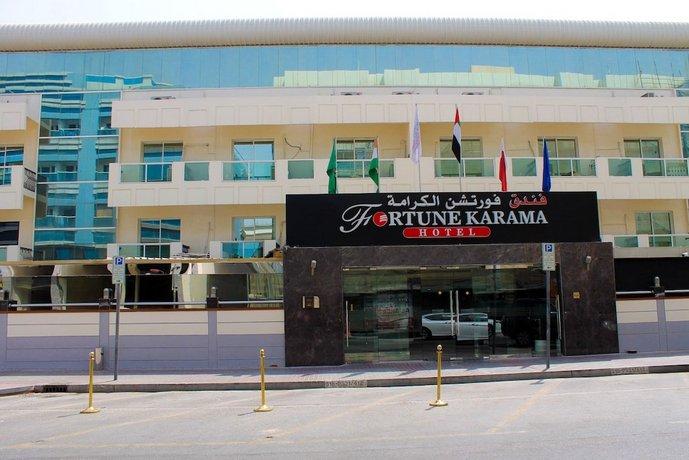 Fortune Karama Hotel Dubai