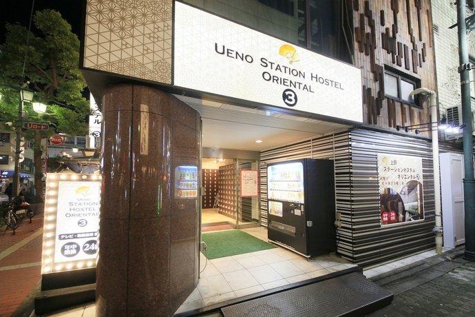 Ueno Station Hostel Oriental II Men Only