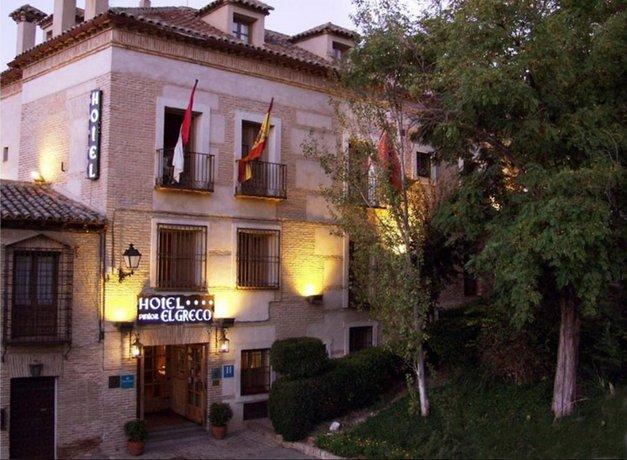 Hotel Sercotel Pintor El Greco