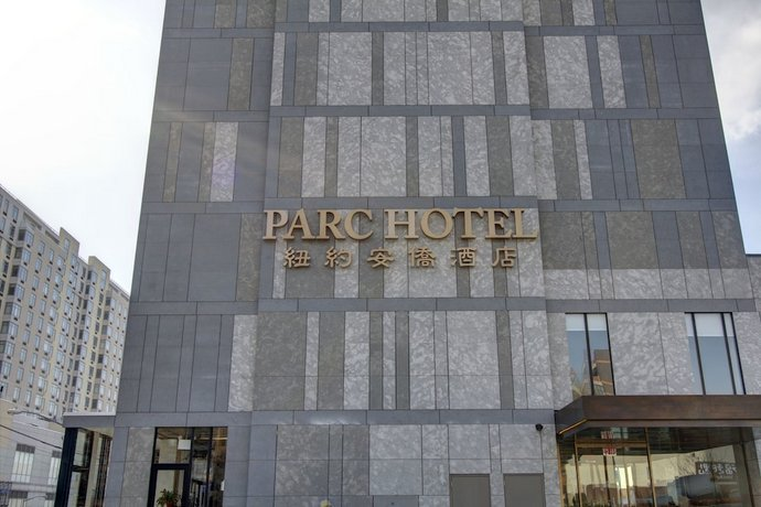 The Parc Hotel