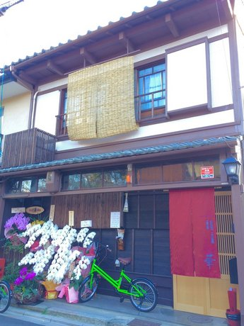 Guesthouse HANA Nishijin