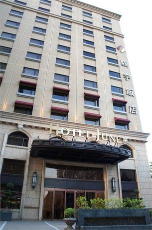 駿宇大飯店